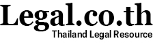 Integrity Legal - Law Firm in Bangkok | Bangkok Lawyer | Legal Services Thailand - Resources